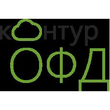 Промокод для Контур ОФД