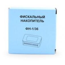 Фискальный накопитель ФН-1/36 (36 месяцев)