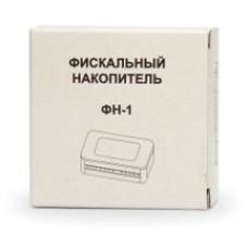 Фискальный накопитель ФН-1 (13 месяцев)